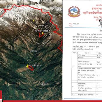 हेलम्बुमा भारतीय र चिनियाँसहित २३ जना अझै बेपत्ता, क्षतिको विवरण सार्वजनिक (सूचीसहित)