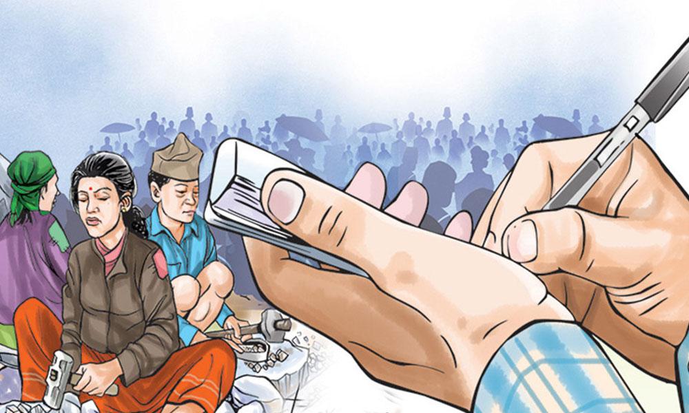 कालापानीका नागरिकलाई जनगणनामा सामेल गर्न माग