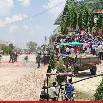 रौतहटको मौलापुर नगरसभामा दलका कार्यकर्ताबीच झडप, स्थिति तनावग्रस्त