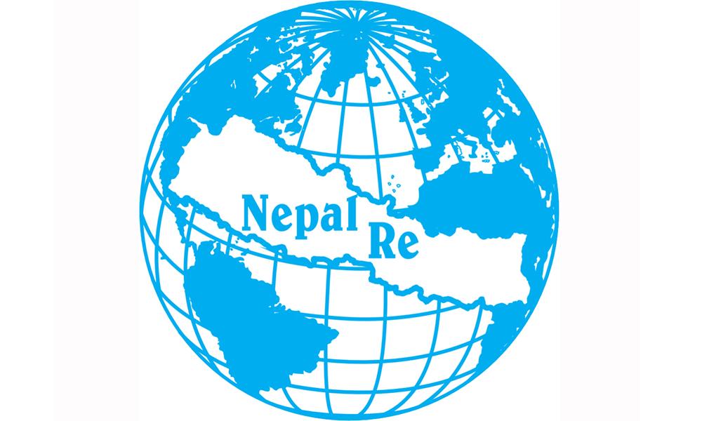 नेपाल पुनर्बीमा कम्पनीद्वारा २० प्रतिशत लाभांश घोषणा