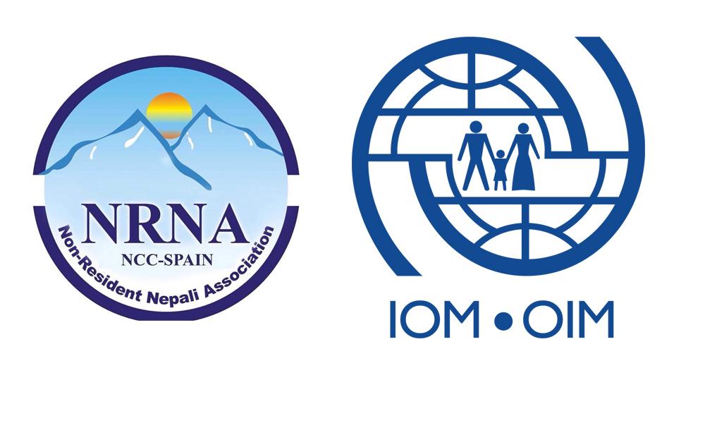 एनआरएनए र राष्ट्रसंघीय नियोग आप्रवासी संगठनबीच समझदारीपत्रमा हस्ताक्षर