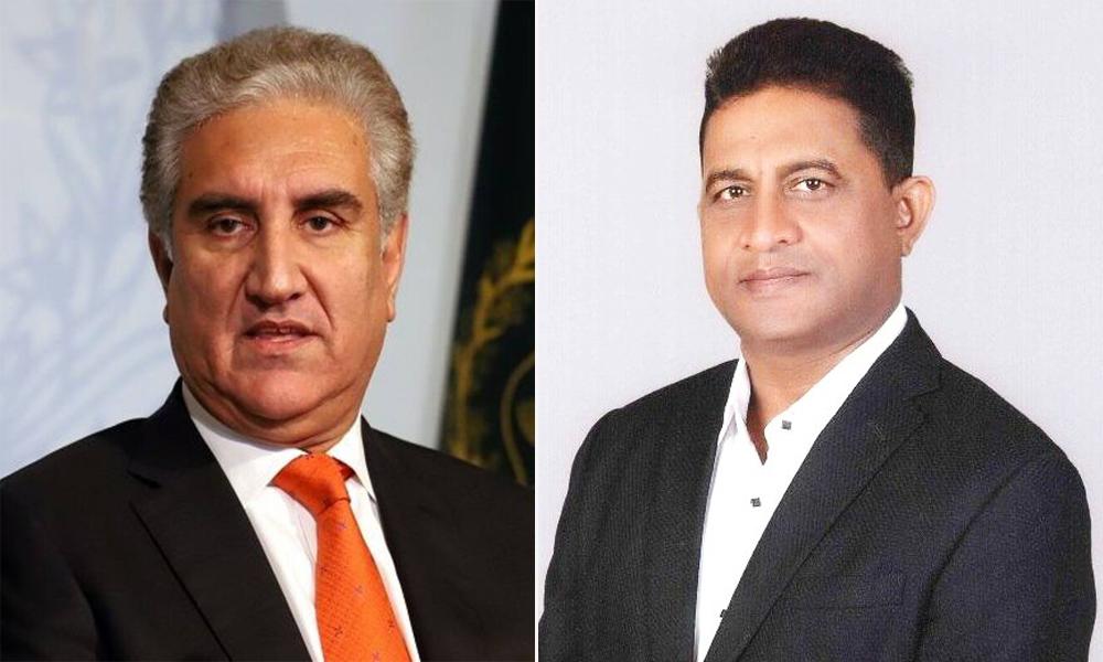 पाकिस्तानी विदेशमन्त्री कुरेसीद्वारा नेपाली समकक्षीलाई बधाई सन्देश