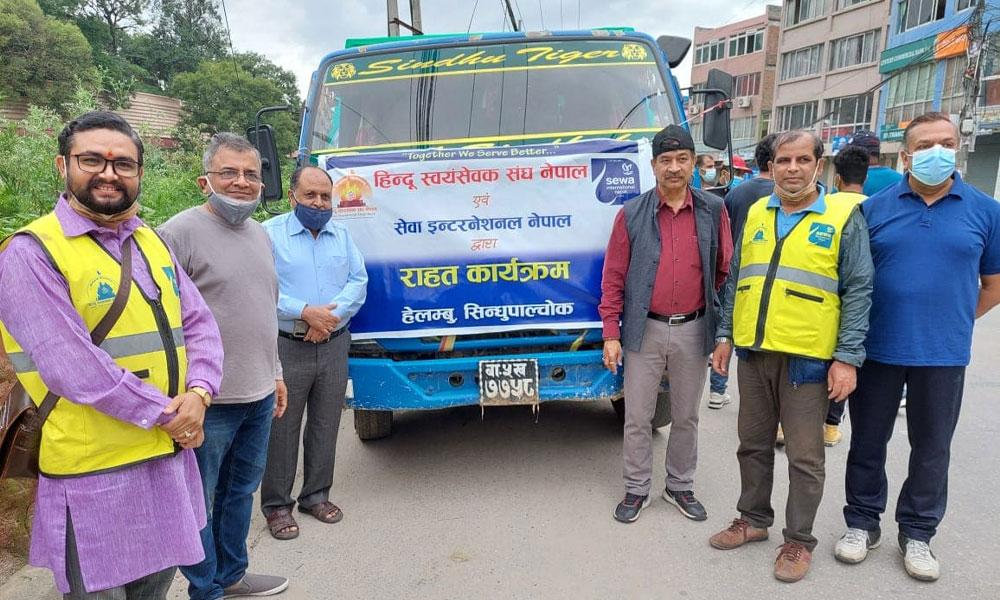 हिन्दू स्वयंसेवक संघ नेपालद्वारा बाढी पीडितका लागि राहत