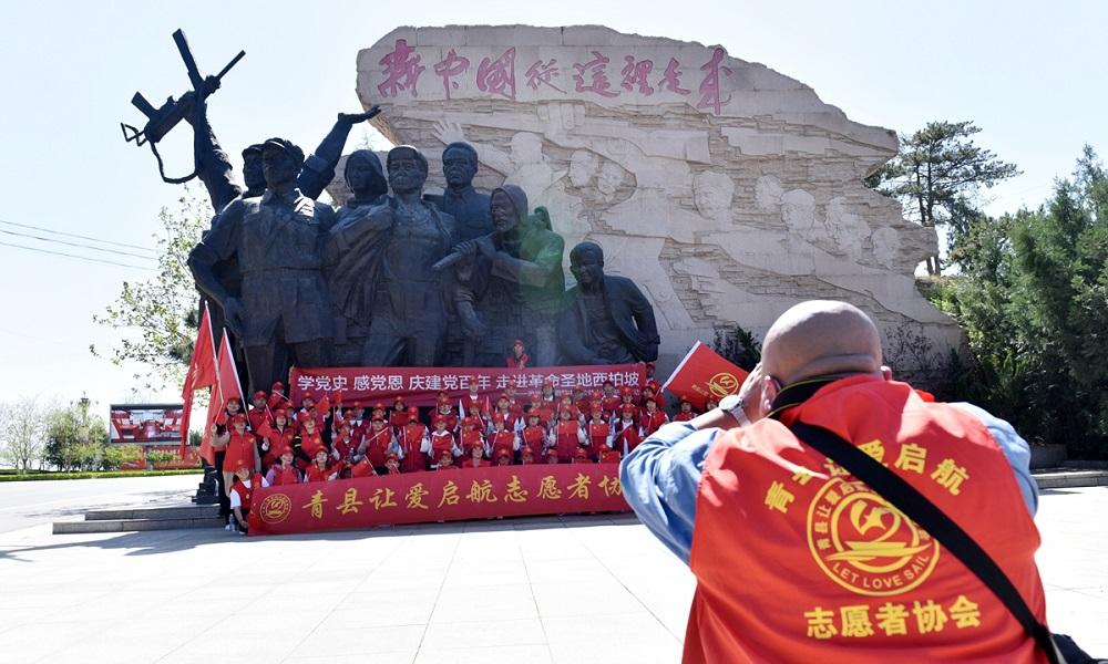 'रेड टुरिजम'मा चिनियाँ कम्युनिस्ट आन्दोलन