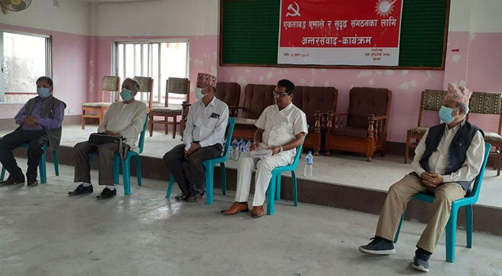 एमाले एकताका लागि लुम्बिनीबाट दवाव अभियान शुरु
