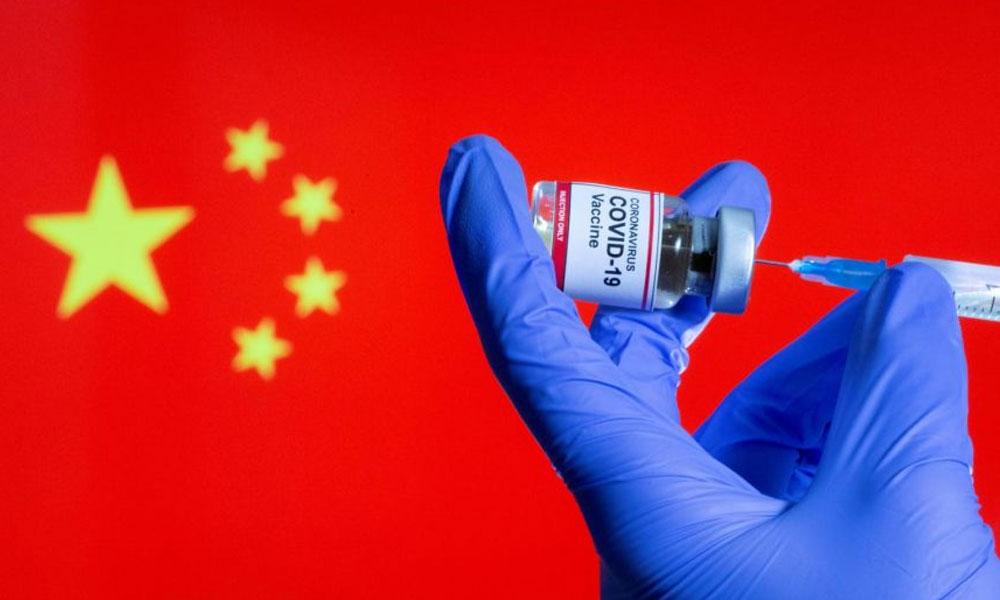 चीनद्वारा चार कम्पनीलाई कोभिड-१९ को खोप बिक्री अनुमति