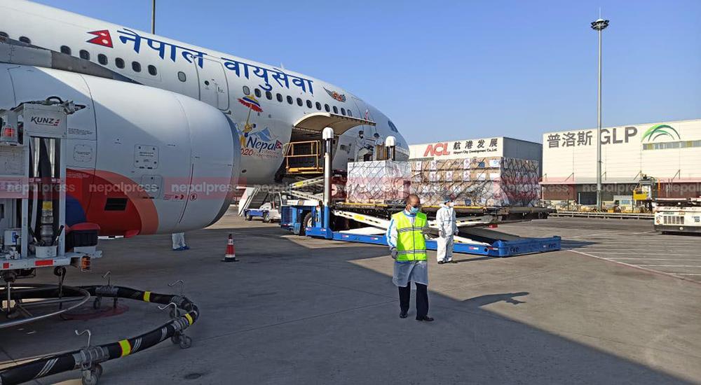 नेपाल एयरलाइन्सको वाइडबडी बेइजिङमा, ८ लाख डोज खोज खोप ल्याउँदै