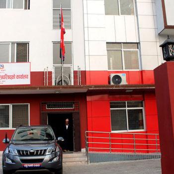 लुम्बिनी सरकारविरुद्ध मुद्दैमुद्दा, मुख्यमन्त्री कार्यालयविरुद्ध मात्रै ३१