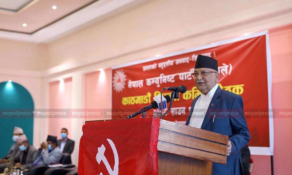 ओलीको उद्घोष- माधव नेपालजस्ता आन्दोलन विरोधी, देशद्रोहीलाई कुनै ठाँउ छैन (भिडियो)