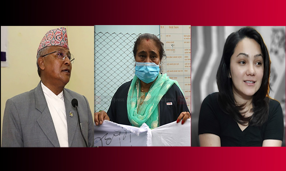 शिक्षामन्त्रीविरुद्ध रुपा सुनारको रिटमा दुवै पक्ष झिकाउन अदालतको आदेश