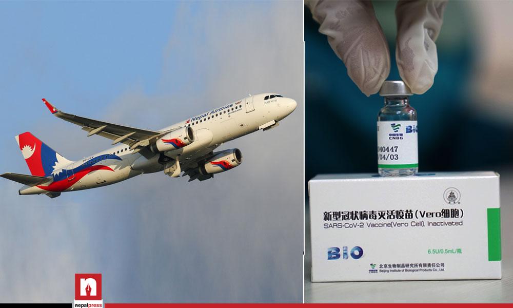 नेपाल एयरलाइन्सले यसरी ल्याउँदैछ चीनबाट ४० लाख डोज खोप (तालिकासहित)