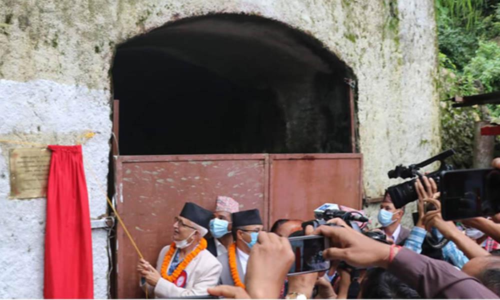 एशियाकै पहिलो चुरियामाई सुरुङमार्गको पुनर्निर्माण शुरू