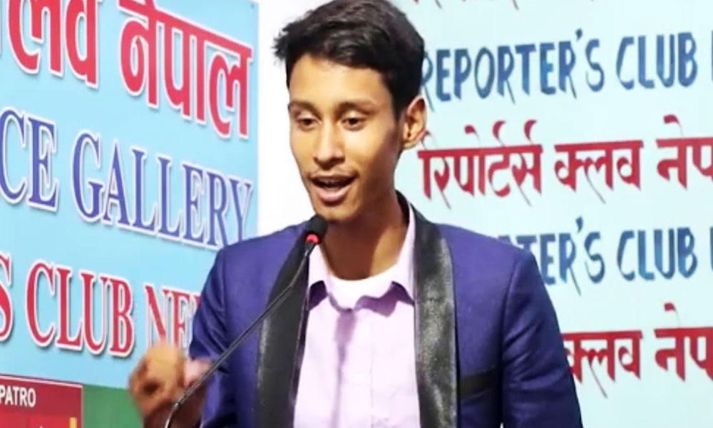 कर्णालीका १ सय ४० युवा 'ठग्ने' विजय शाहीलाई प्रदेश सरकारको २ लाख पुरस्कार !