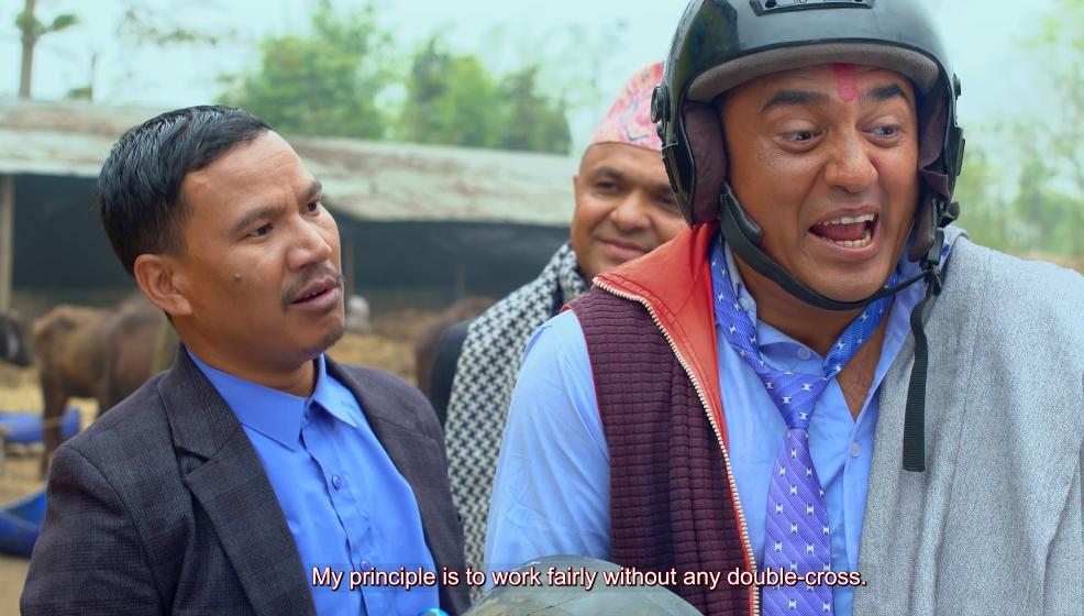 धुर्मुस-सुन्तली स्टारर फिल्म 'म त मर्छु कि क्या हो' ट्रेलर रिलिज