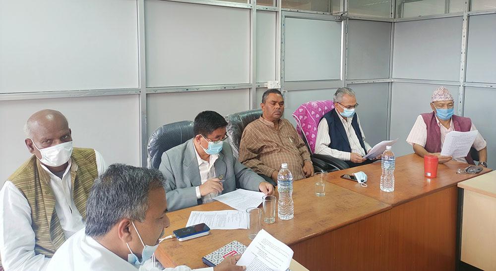पाँच एजेण्डामा निर्णय लिन जसपा कार्यकारिणी समितिको बैठक