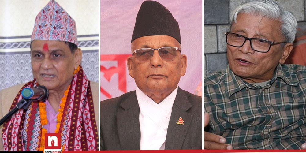 लुम्बिनीमा चार वर्ष नपुग्दै तीन प्रदेश प्रमुख