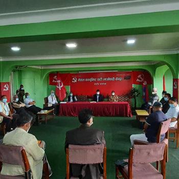 मन्त्रीको टुंगो लगाउन माओवादी स्थायी कमिटी बैठक बस्दै