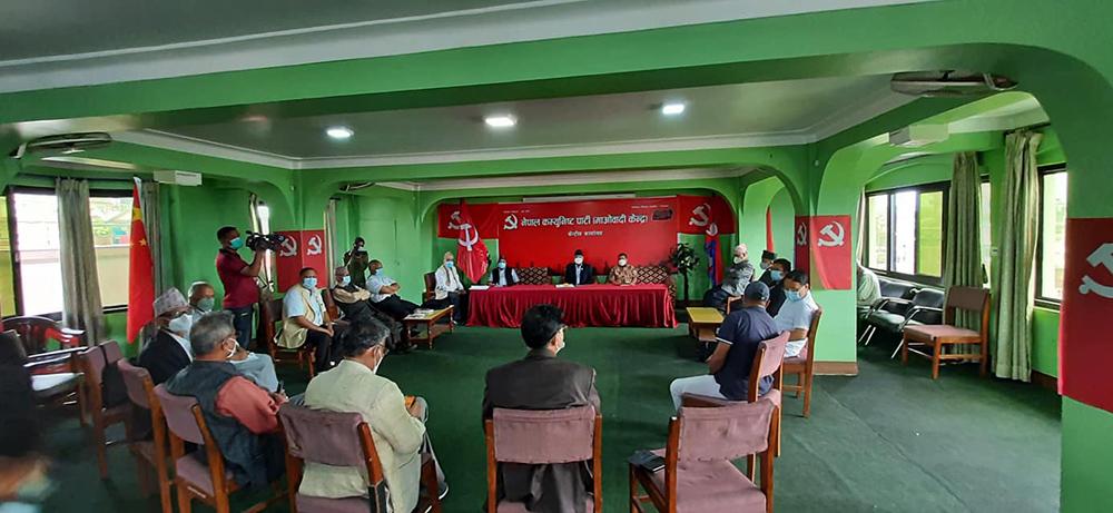 माओवादी केन्द्रको स्थायी कमिटी बैठक जारी (तस्बिरहरू)