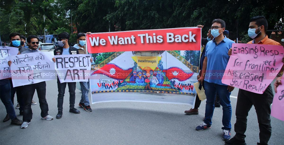 काठमाडौं महानगरले 'कलाको हत्या' गरेको भन्दै चित्रकारले गरे प्रदर्शन