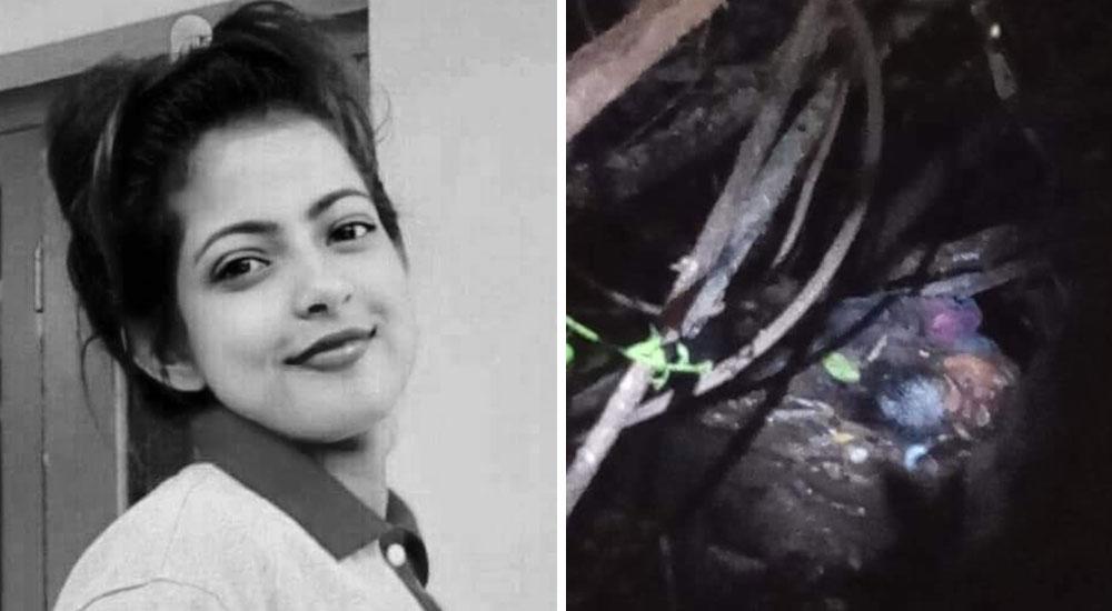 मृत फेला परिन् हराएकी सुजिता भण्डारी