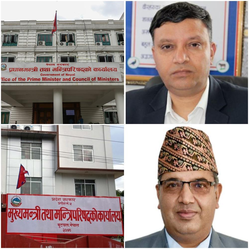 लुम्बिनी प्रदेशको प्रमुख सचिवमा शर्मा नियुक्त, प्रमुख सचिव सुवेदी प्रधानमन्त्री कार्यालय तानिए