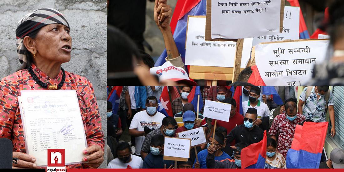 भूमि आयोग खारेजीविरुद्ध सुकुम्बासी बस्तीबाट युवा संघको प्रदर्शन (तस्बिरहरू)