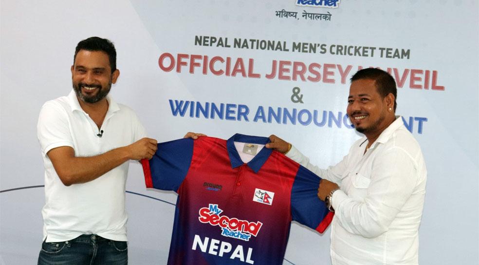 नेपाली क्रिकेट टोलीको नयाँ जर्सी सार्वजनिक