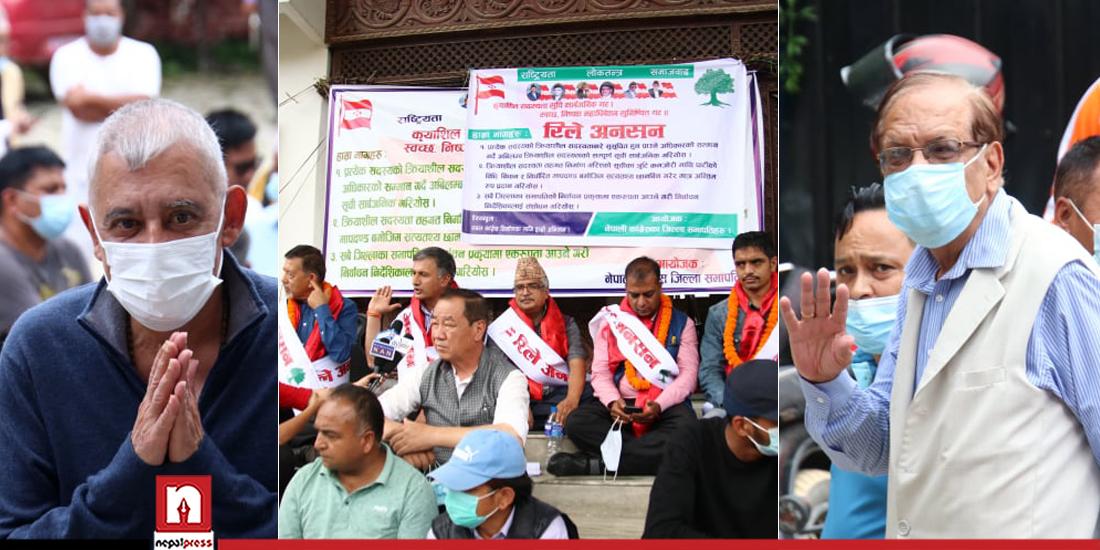 कांग्रेसका जिल्ला सभापतिहरुको धर्नामा रामचन्द्रदेखि शशांकसहितका नेताको समर्थन (तस्बिरहरु)
