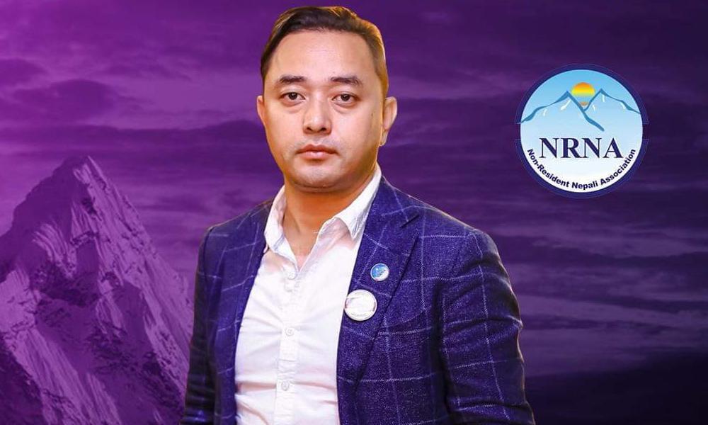 एनआरएनए युवा समिति उपाध्यक्षमा हिमाल गुरुङको उम्मेदवारी