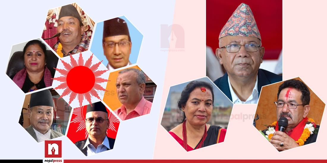 निर्वाचन क्षेत्रमा कमजोर देखिए नेपाल, आफ्नै वडाका जनप्रतिनिधिले दिएनन् साथ