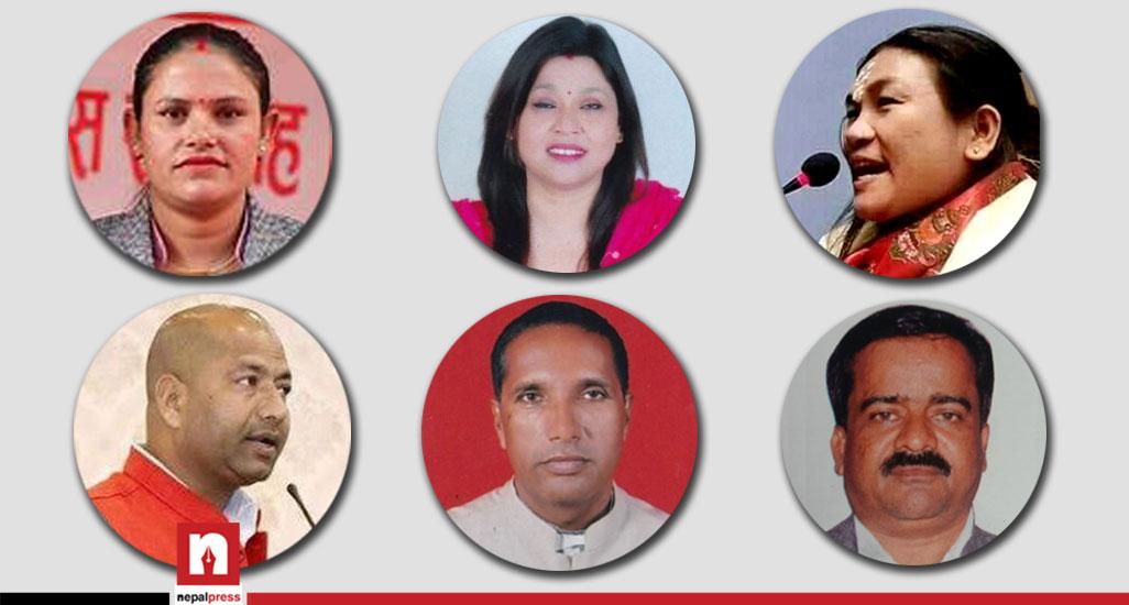 लुम्बिनीमा अस्थिर राजनीतिको फाइदा उठाउँदै जसपा, छ सांसदलाई पालैपालो मन्त्रालय