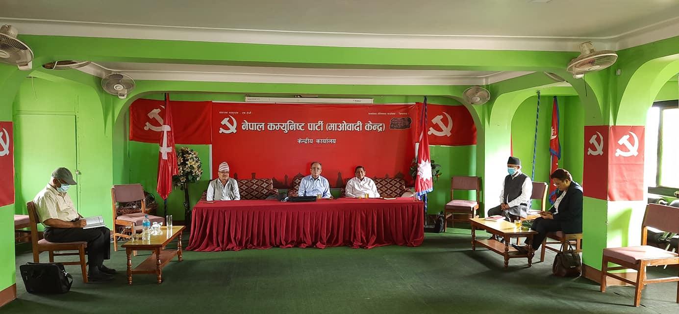 माओवादी केन्द्रको स्थायी समिति बैठक पेरिसडाँडामा सुरु