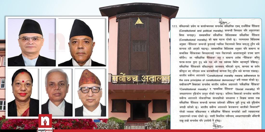 असार २८ को 'ऐतिहासिक फैसला'लाई प्रश्न- नेपाल देश र भारतीय प्रदेशको हैसियत बराबर हो ?
