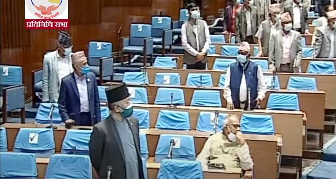 संसदमा एमालेको प्रश्न- केपी ओली सत्तापक्ष हुन् ? सत्तापक्षबाट प्रतिपक्षलाई गालिगलौज किन ? (भिडियो)