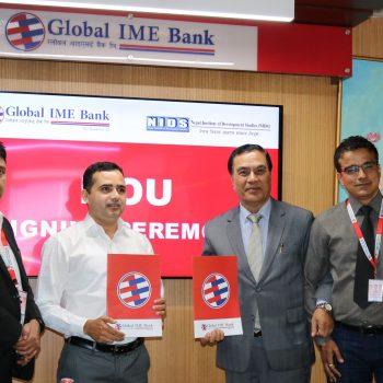 ग्लोबल आइएमई बैंक र नेपाल विकास अध्ययन संस्थानबीच समझदारी पत्रमा हस्ताक्षर