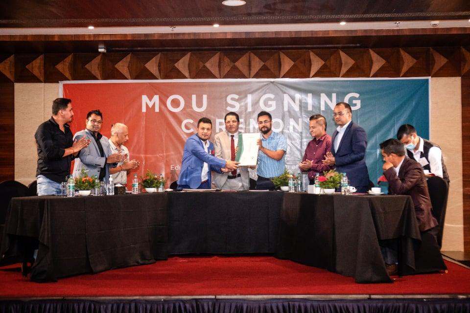 सर्भिस माण्डु, रिटेल सेवा र इक्यानबीच सम्झौता