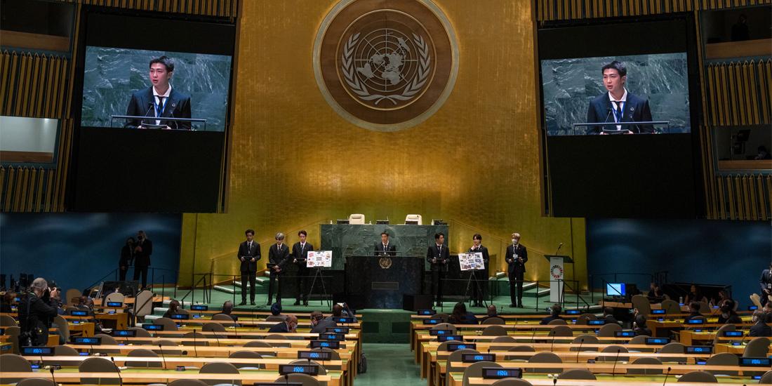 राष्ट्रसंघीय महासभामा आजदेखि उच्चस्तरीय छलफल, मानवअधिकारदेखि खोपसम्मका एजेन्डा