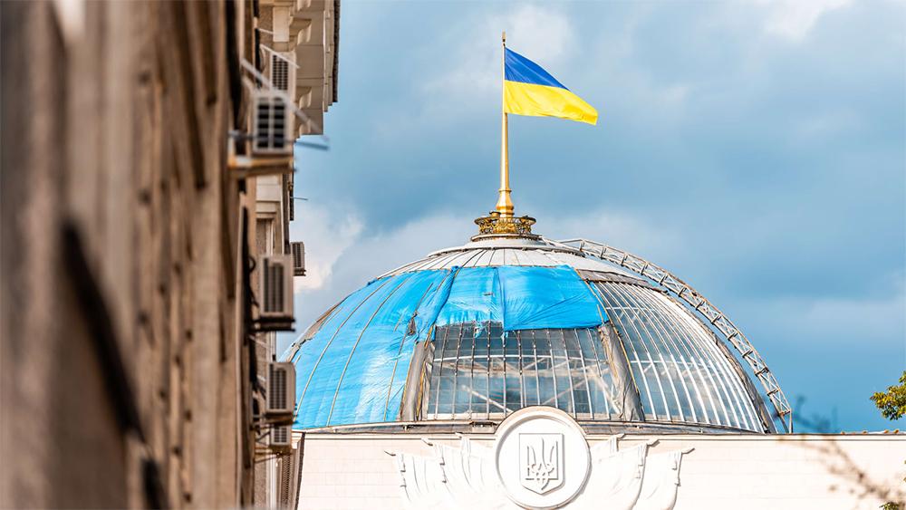 युक्रेनमा क्रिप्टोकरेन्सीले पायो कानुनी मान्यता
