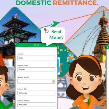 सेञ्चुरी बैंकको मोबाइल एपबाट अब रेमिट सेवा