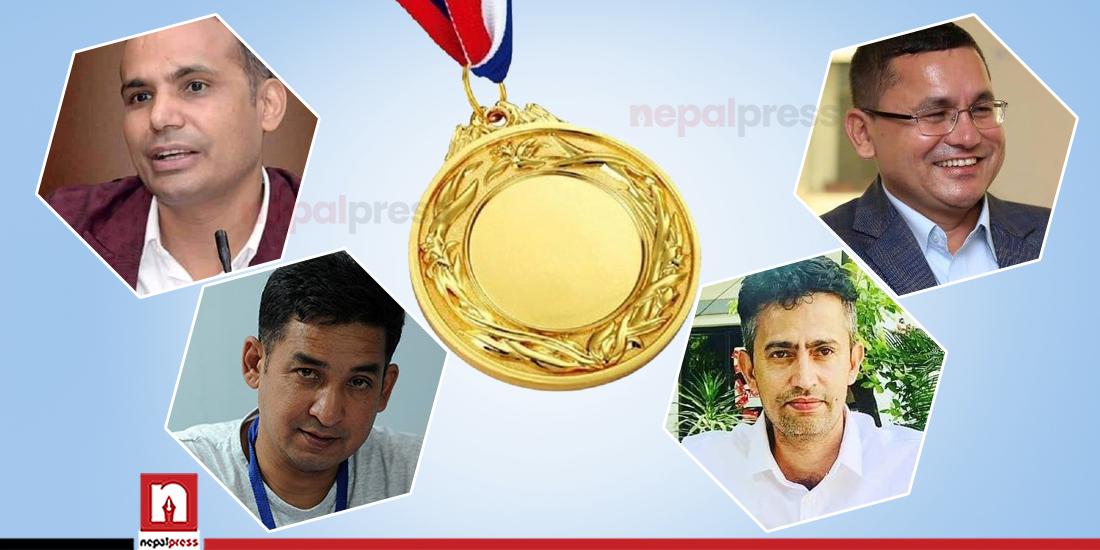 पदक अस्वीकारको लहरः चार सञ्चारकर्मीद्वारा नलिने घोषणा