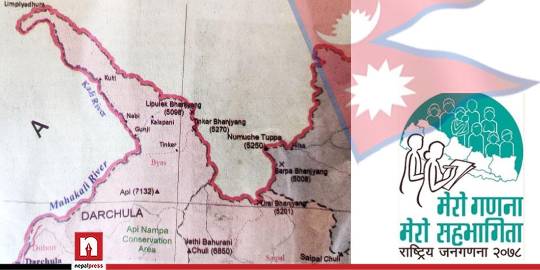 जनगणनामा कालापानी-लिपुलेकको बेवास्ता, राजनीतिक निर्णय पर्खिँदै तथ्यांक विभाग