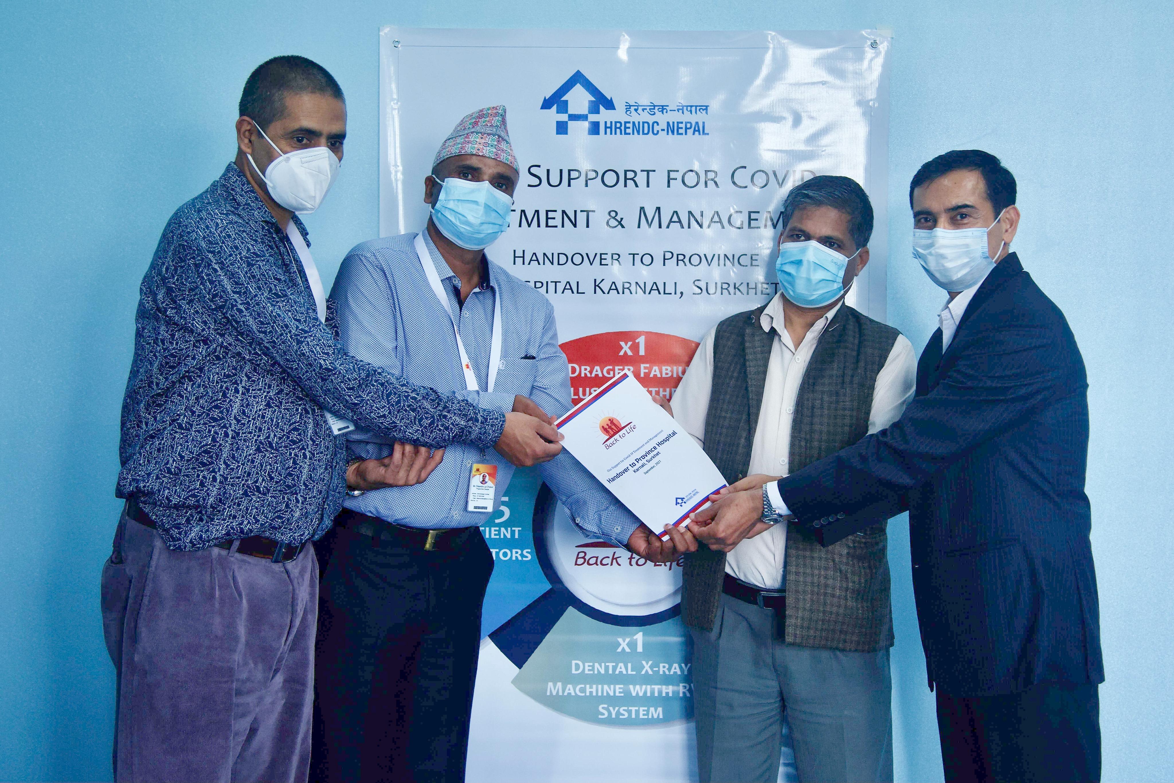 कर्णाली प्रदेश अस्पताललाई १ करोड बराबरको स्वास्थ्य सामाग्री सहयोग