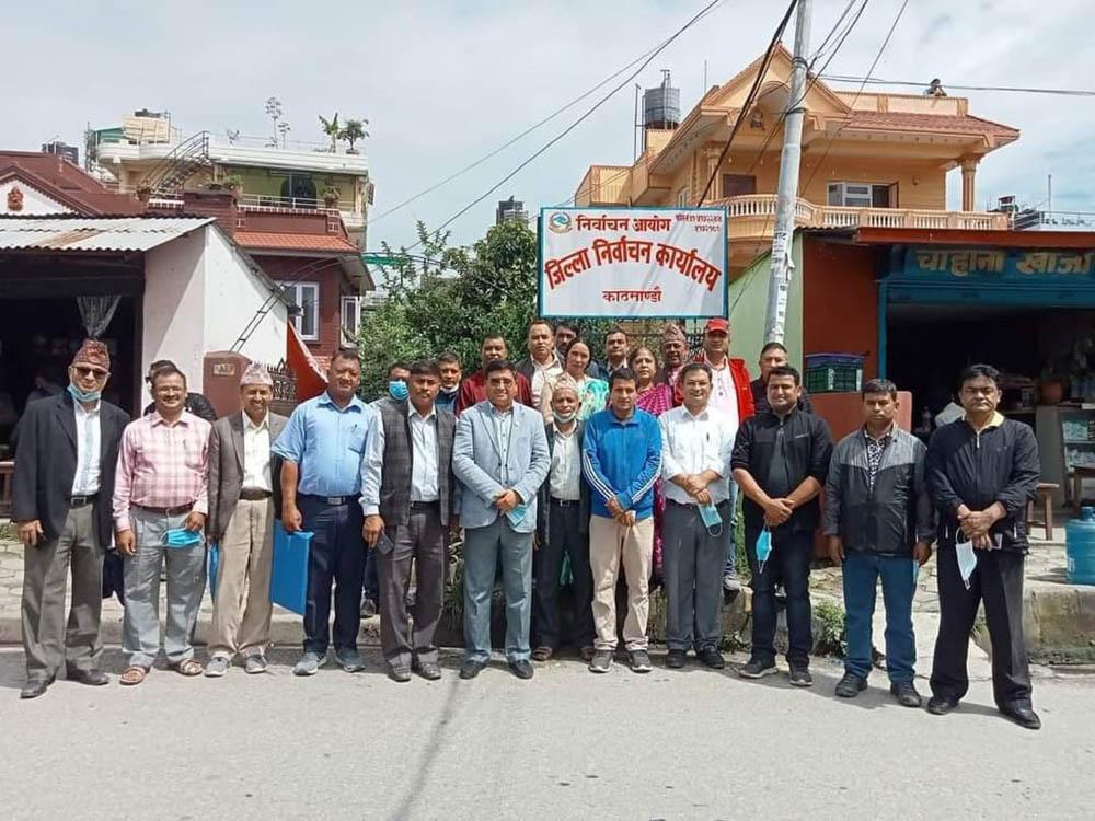 महानगरपालिकाका दुईसहित काठमाडौंका ५ वडाध्यक्षद्वारा नेकपा एसको पक्षमा सनाखत