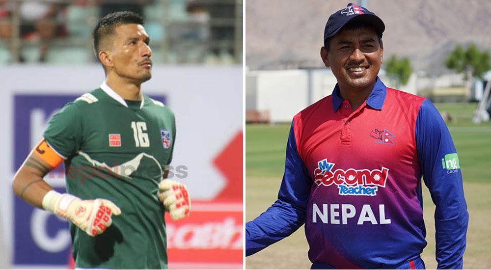 फुटबलका कप्तान किरण चेम्जोङ र क्रिकेटका कप्तान ज्ञानेन्द्र मल्ललाई प्रवल जनसेवाश्री