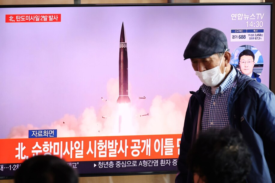 दुबै कोरियाद्वारा केही घण्टाको फरकमा ब्यालेस्टिक मिसाइल परीक्षण
