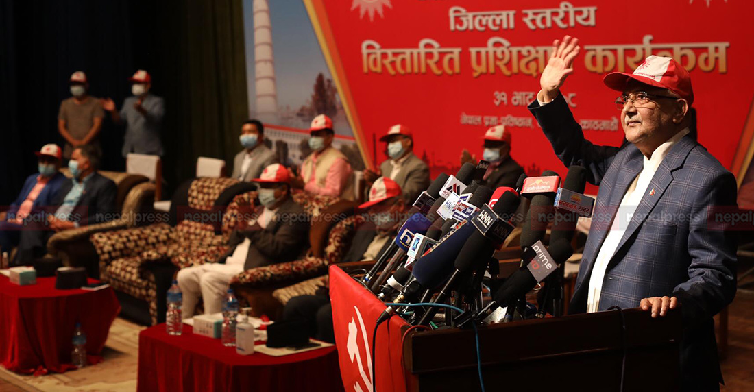 ओलीको प्रश्न- एमालेमा अब माधव नेपाललाई किन ल्याउने, फेरि पार्टी फुटाउन ?(भिडियाे)