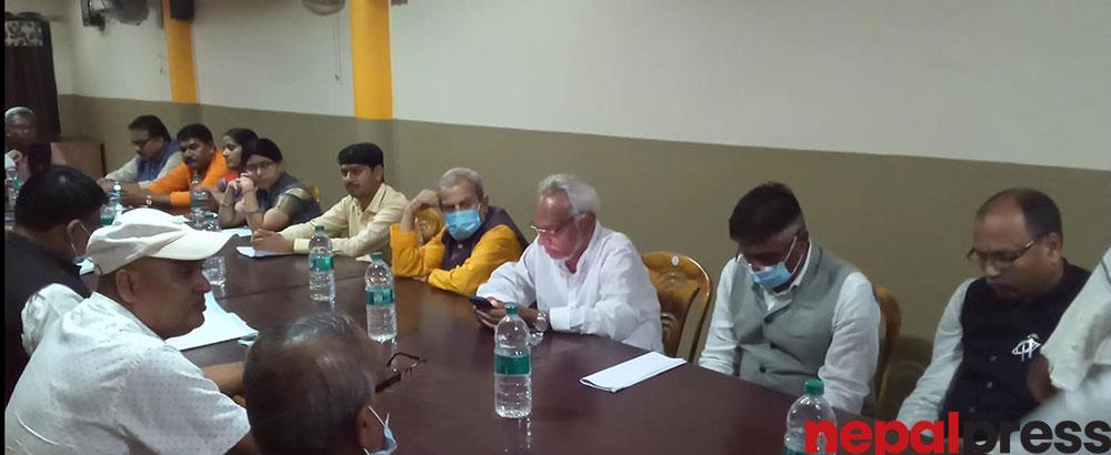प्रदेश २: लोसपा संसदीय दलको बैठक शुरु, दलका नेता चयन गरिने