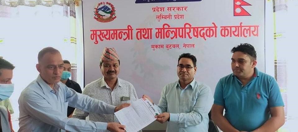 ज्योतिनगरको पहिरो व्यवस्थापनमा लुम्बिनी सरकारको चासो, तीन चरणका कार्ययोजना बनाइने