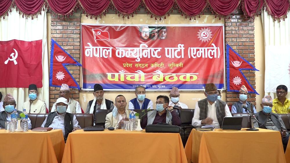लुम्बिनीका सबै जिल्लामा एमालेको १० बुँदे कार्यान्वयन, यी हुन् १२ जिल्लाका पदाधिकारी (सूचीसहित)
