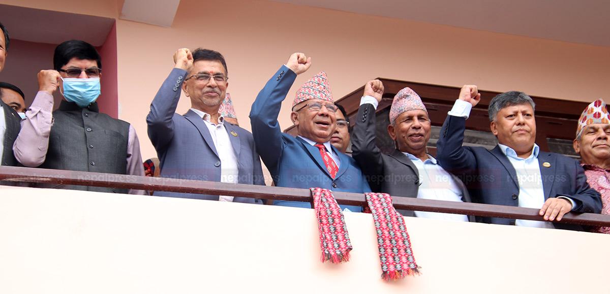 नेकपा एसको एक महिने प्रगति: ७३ जिल्लामा कमिटी गठन, वडासम्मै पार्टी संगठन
